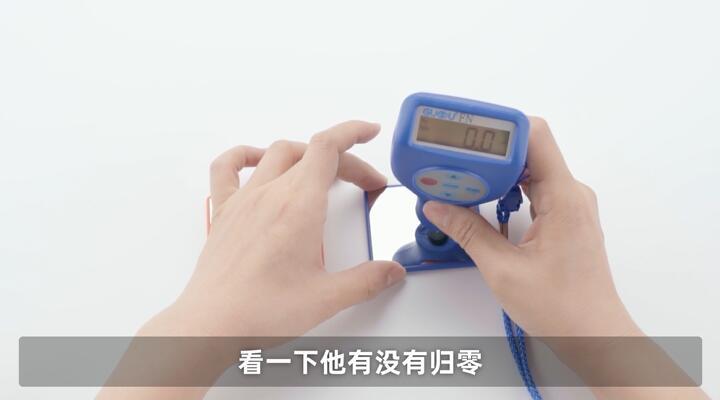 第二代涂層測厚儀(漆膜儀)零位校準