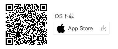IOS-GuoouMaster-APP-new.jpg
