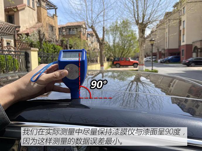 漆膜儀測量時要與漆面水平保持在90度
