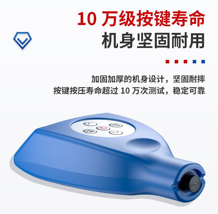 GTS810F藍牙涂層測厚儀