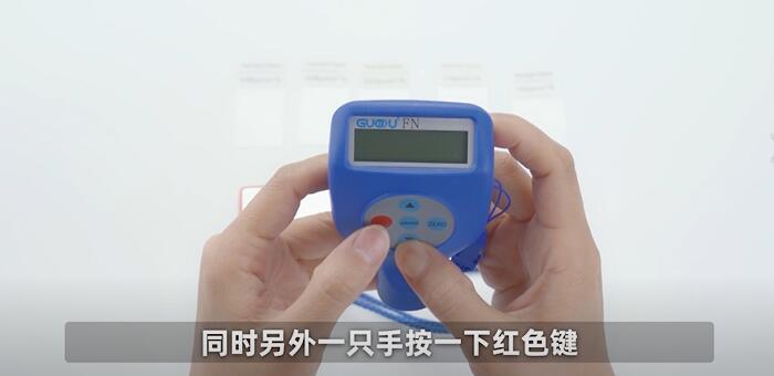 涂層測厚儀漆膜儀五點校準方法