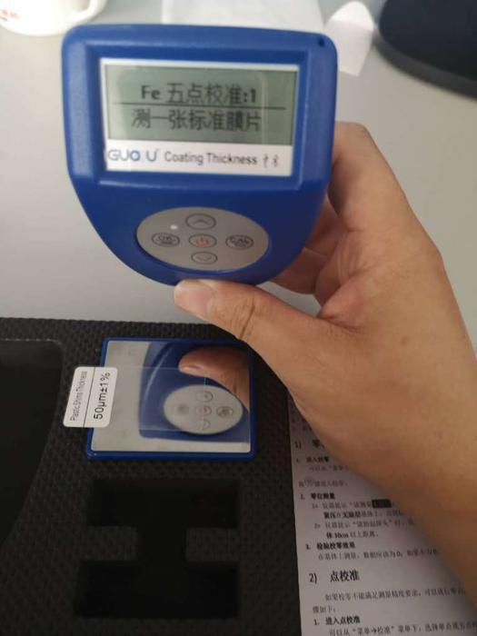 5. 放一张50um的膜片(在膜片盒里拿,从小到大)在基体上测试。