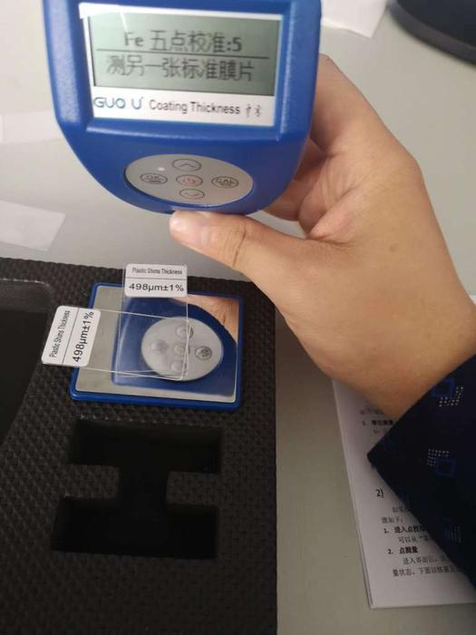 13.放两张498um的膜片在基体上测试。
