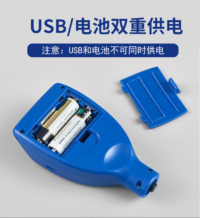 GTS8102-V3膜厚儀采用電池加USB雙重供電