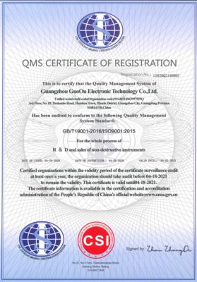 ISO9001:2015英文证书