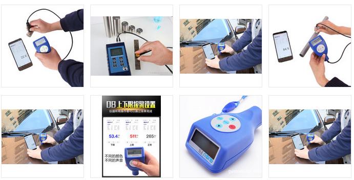 慧精彩《成功故事》第 12期:广州市88BIFA88电子科技有限公司
