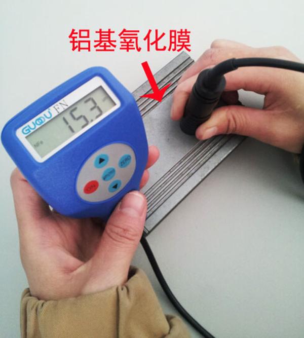 GTS8202測量鋁基表面氧化膜