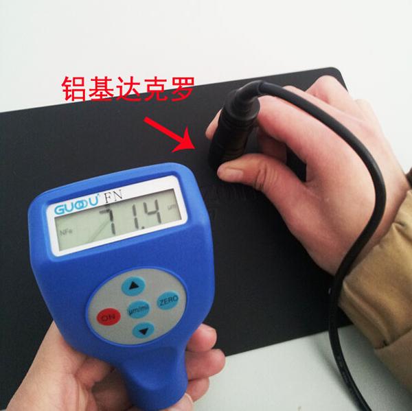 GTS8202測量鋁基表面氧化膜及達克羅涂層鍍層