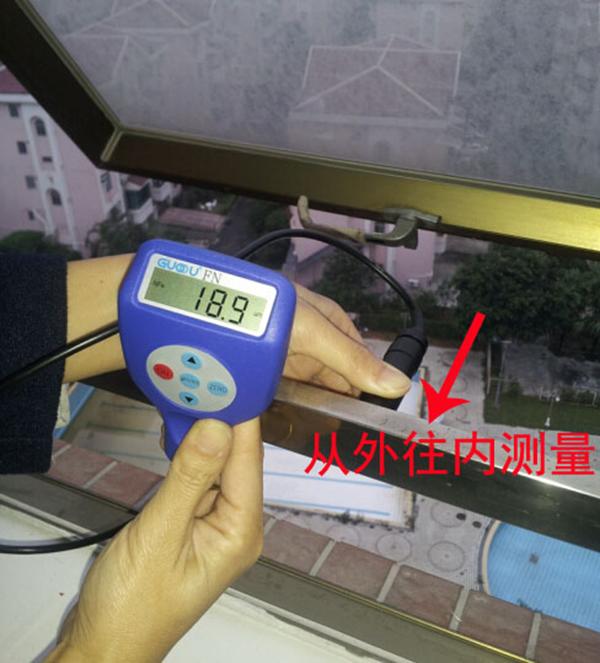 GTS8202涂層測厚儀高空戶外產品涂鍍層進行測試